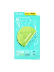 Dewytree Minimal Deep Mask