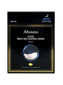 JM Solution Active Bird's Sleeping Cream Prime 4ml