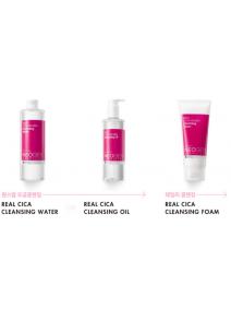 Neogen Dermalogy Real Cica Micellar Cleansing Set 3шт