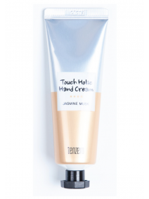Tenzero Touch Holic Hand Cream Jasmine Musk 50ml